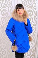 """Куртка детская для девочки """"Вика"""" электрик.  Зима."""