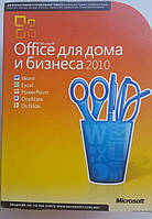 Лицензионный Microsoft Office 2010 Для Дома и Бизнеса, RUS, Box-версия (T5D-00412)