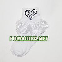Детские тонкие носки р. 92-98 для новорожденного 95% хлопок 5% эластен ТМ Ромашка 3829 Белый