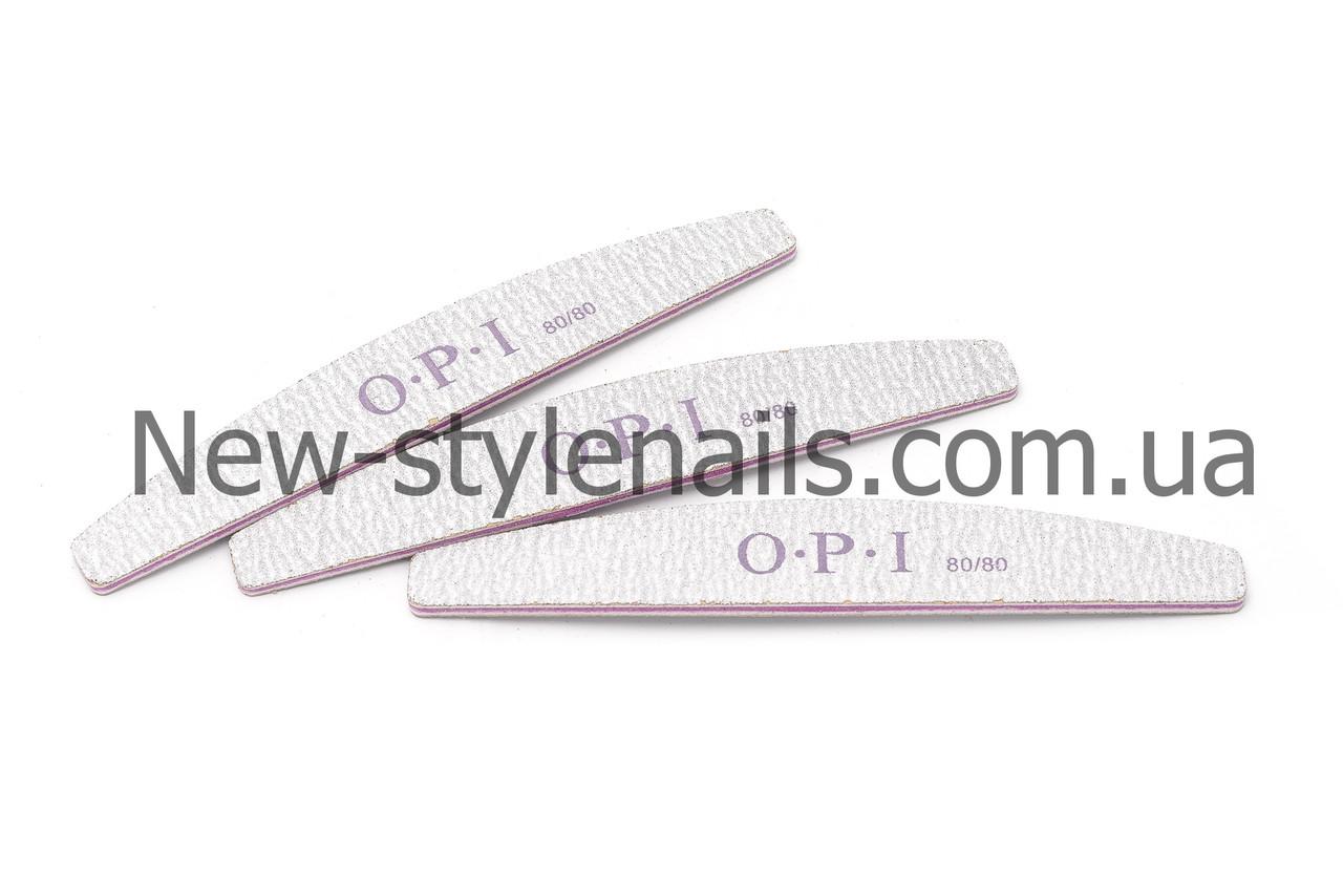 Пилка для ногтей OPI 80/80, полукруг, серая (размер в ассортименте)