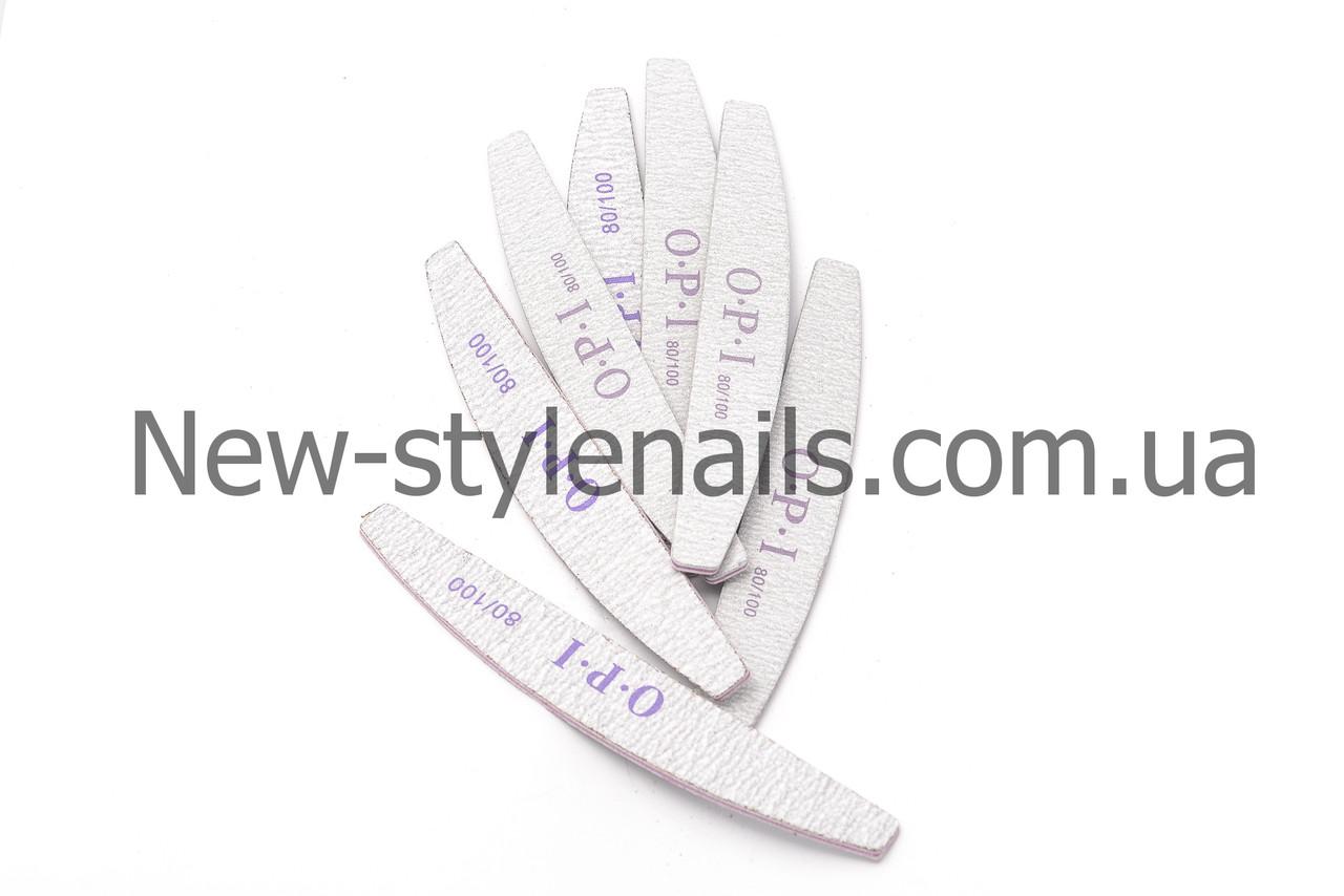 Пилка для ногтей OPI 80/100, полукруг, серая (размер в ассортименте)