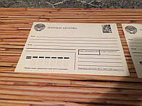 Почтовая карточка СССР