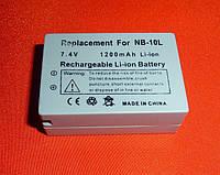 Аккумулятор Батарея Canon NB-10L / 1200mAh