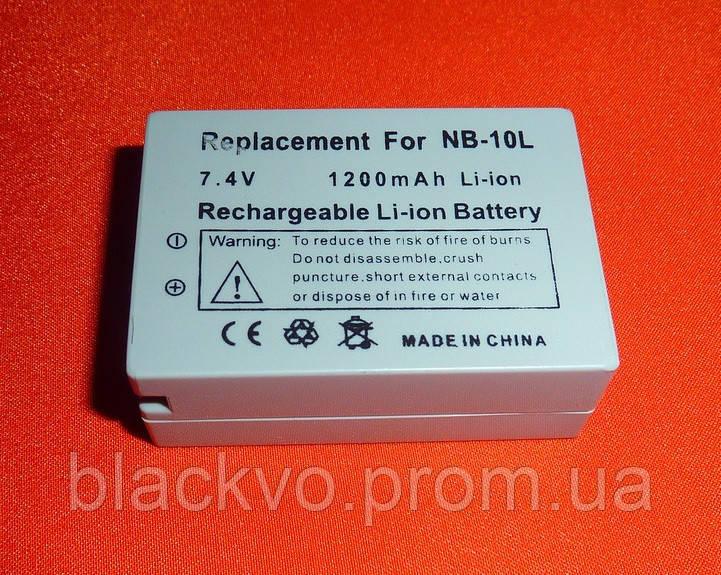 """Аккумулятор Батарея Canon NB-10L / 1200mAh - Интернет-магазин """"Он лайн"""" в Черновцах"""