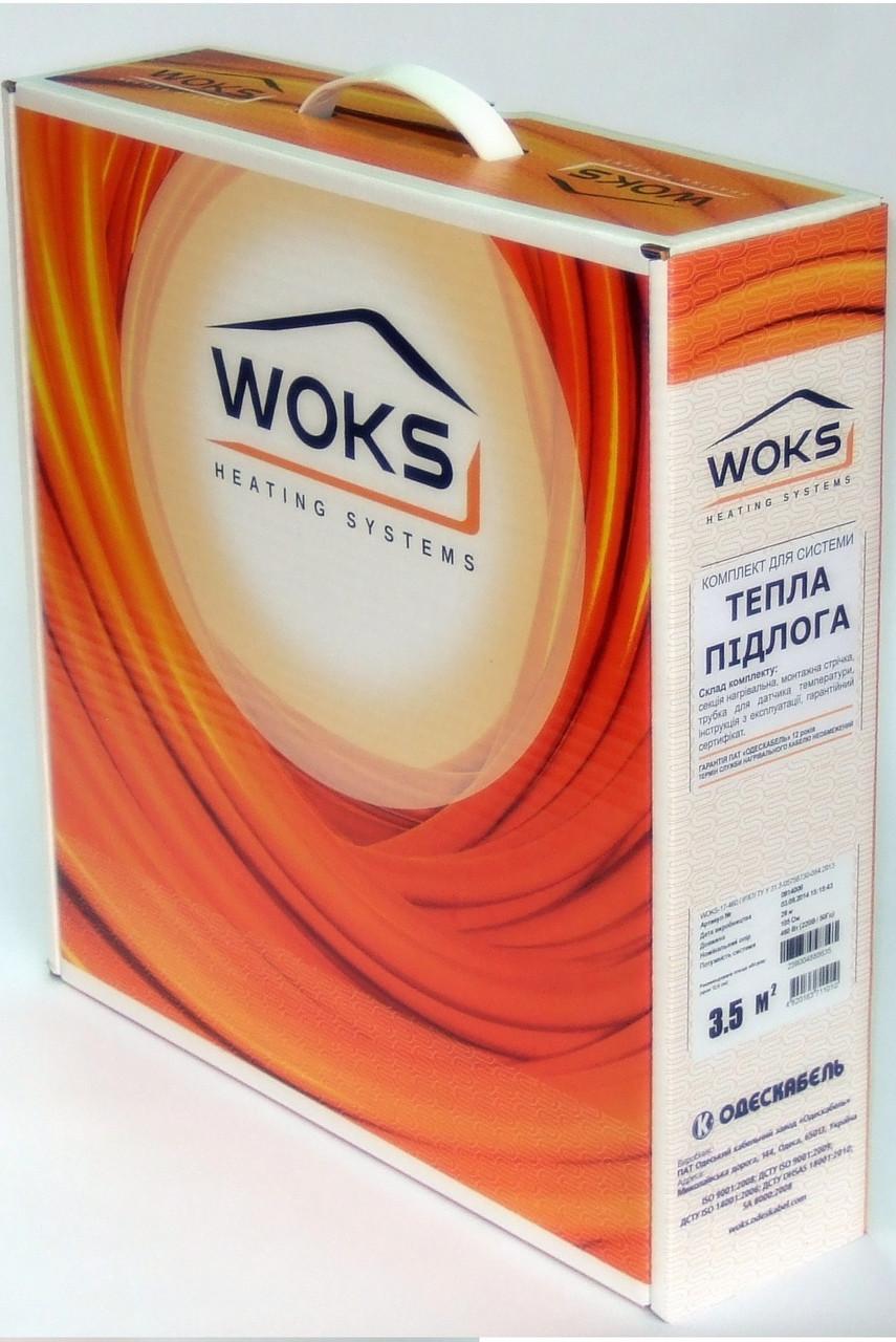 Теплый пол Woks 17-2000 двухжильный кабель 123 метров