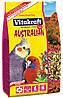 Корм Vitakraft Australian для австралийских попугаев с кактусом, 750 г