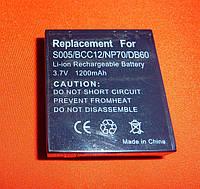 Аккумулятор Батарея Panasonic CGA-S005 DMW-BCC12 NP70 DB60 / 1200mAh