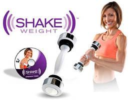 Гантель Shake weight женская 1 шт Вес 2,5LB (1.13 кг) для фитнеса белый цвет + DVD