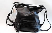 Сумка-рюкзак женская  7057