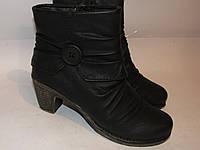 REIKER _Германия _Отличные утепленные ботинки _ 37р_ст.24см н58