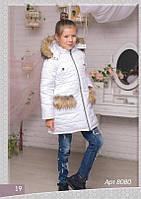 """Зимнее пальто для девочки""""Ариана"""""""