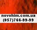 Флуоресцеин натрия ( УРАНИН )
