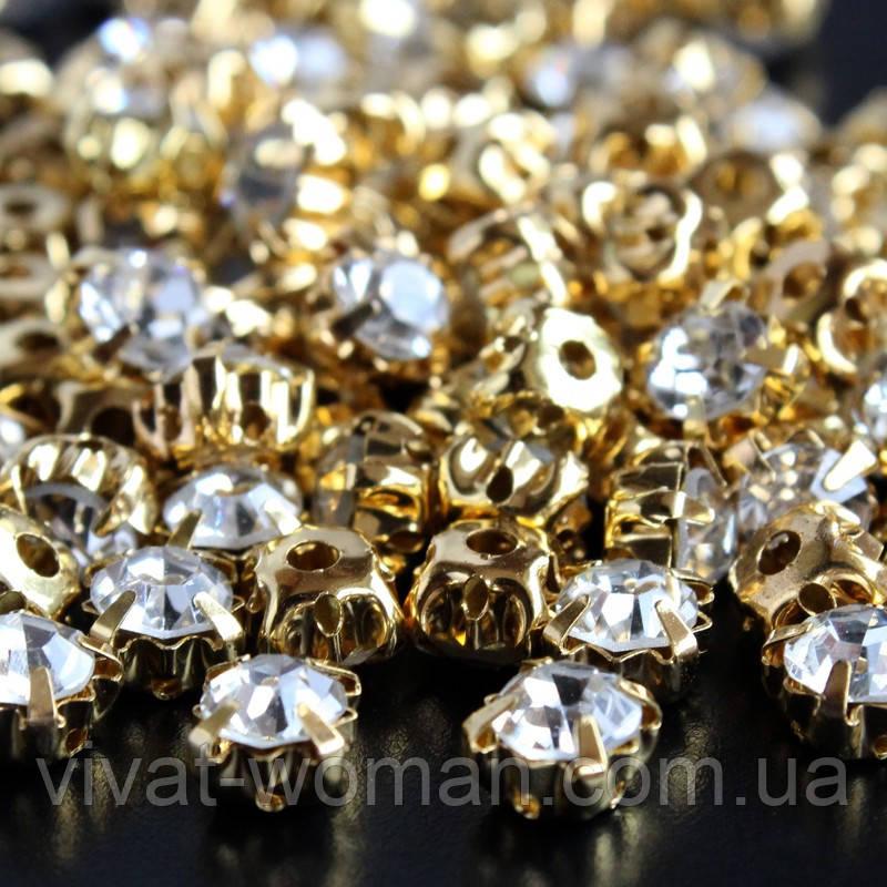 Стрази в цапах, Ріволі SS20 (4.5 mm), Crystal, золото. Ціна за 1 шт