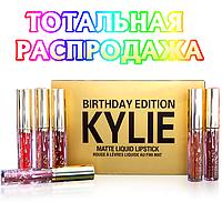 Набор жидких матовых помад Kylie Birthday Edition