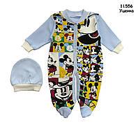 Человечек Mickey Mouse с шапочкой для мальчика. 68 см