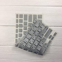 Накладка для клавиатуры MacBook серая