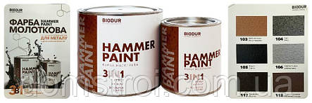 Краска молотковая Hammer Paint 3 in 1 Черная 0.7 л., фото 2