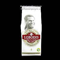 Кофе моносорт молотый Lobodis Papouasie Arabica 250г