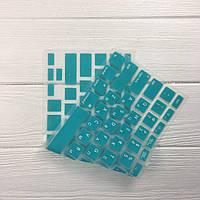 Накладка для клавиатуры MacBook бирюзовая
