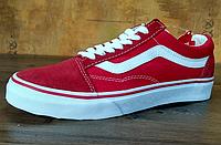Модные Кеды женские  Vans Old Skool (red/white) - 39z