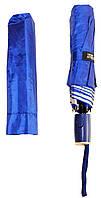 Женский однотонный зонт полуавтомат  , фото 1