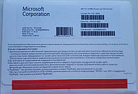 Windows 10 Professional 64 bit Russian OEM 1pk (FQC-08909) new