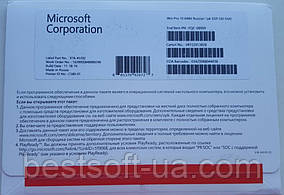 Windows 10 Professional 64 bit Russian OEM 1pk (FQC-08909) new