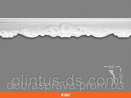 Плинтус потолочный 2м (27 штук)