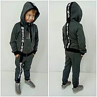 Теплый детский спортивный костюм Moschino | Костюм спортивный для мальчика