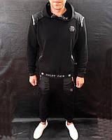 Спортивный костюм Philipp Plein D2050 черный