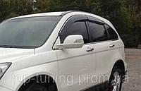 Ветровики с хром окантовкой Honda CR-V