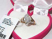 Золотое кольцо 80522