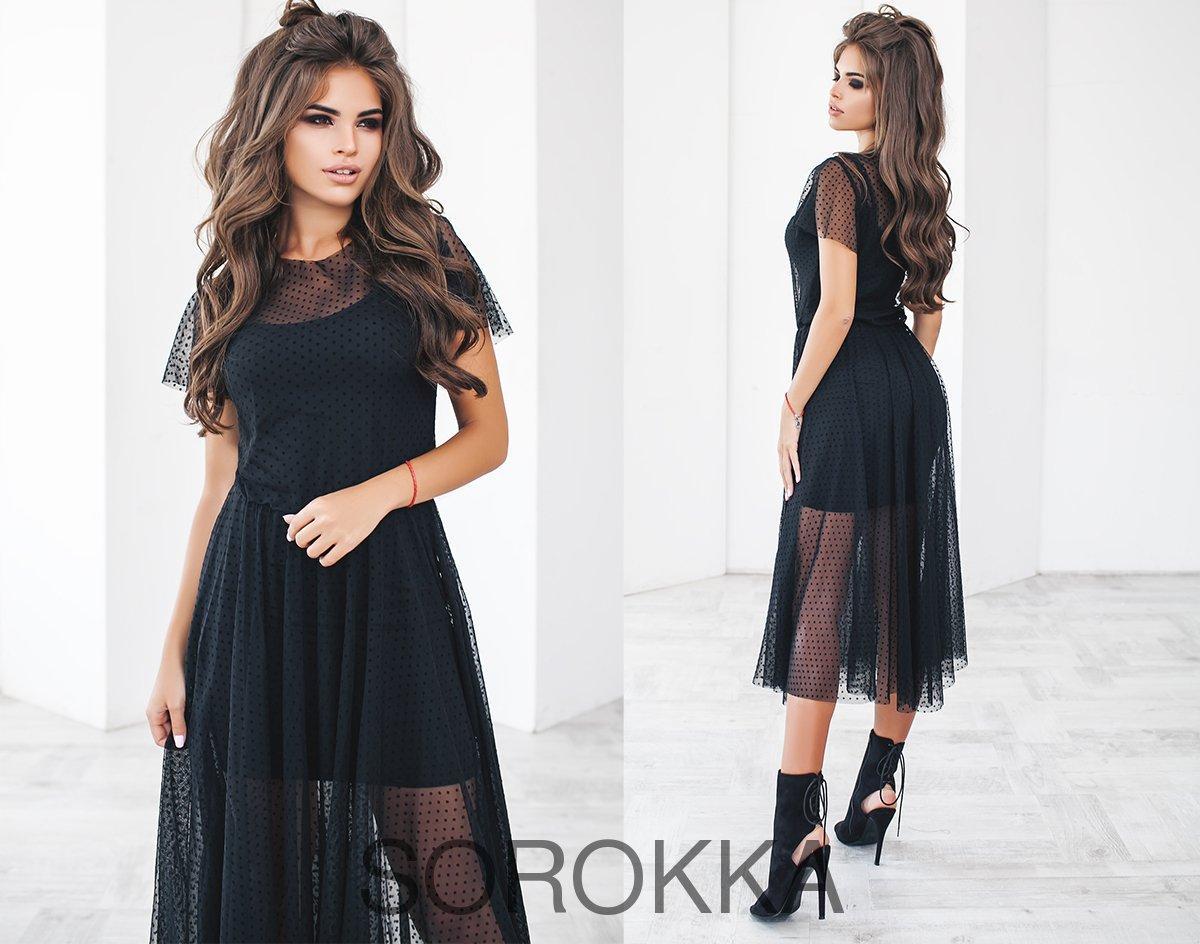 Стильное молодежное платье  сетка+трикотаж  размер 42-46