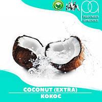Ароматизатор TPA/TFA Coconut Extra Flavor (Кокос (Экстра)) 10 мл