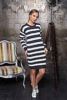 Вязаное платье в полоску Лиза антрацид Аrizzo  44-48 размеры