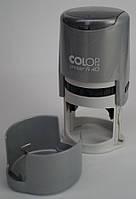 Оснастка для печати автомат Colop R40 серая