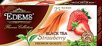 """Черный ароматизированный чай в фильтр-пакетах """"Edems Strawberry"""" (25 ф/п)"""
