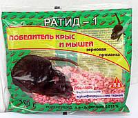 Ратид-1, 100 г,   приманка для крыс, мышей, грызунов, родентицид, фото 1
