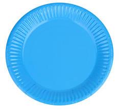 Тарелочка голубая 18см
