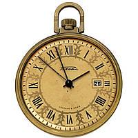 Raketa mechanical vintage soviet pocket watch