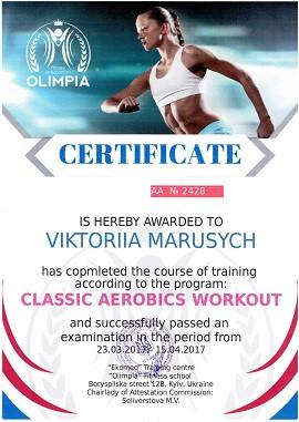 Английский экземпляр сертификата инструктора по базовой аэробике от школы Олимпия
