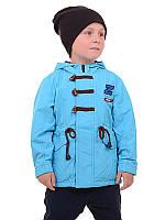Детская куртка парка для мальчика ЛАВРУША 86-110см