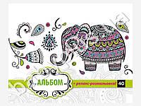 Альбом для рисования Слонёнок ( 40 лист пружина,формат А4 ,мягкая боложка, мелованная бумага) 22634757