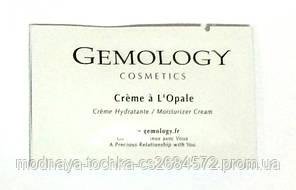 Gemology Увлажняющий крем Opal 3 мл (пробник)