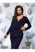 Стильное платье с декольте ,размеры 42-44