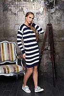 Вязаное платье в полоску Лиза т/синяя Аrizzo  44-48 размеры
