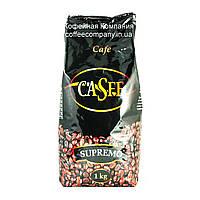 Кофе в зернах Casfe Supremo 1кг