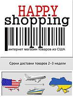 Дополнительный сервис нашего магазина: доставка товаров из Америки!