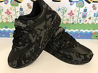 Кроссовки для мальчика 31-35