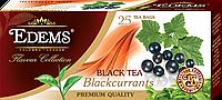 """Черный ароматизированный чай в фильтр-пакетах """"Edems Blackcurrant"""" (25 ф/п)"""